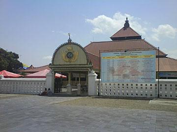 Bangunan Masjid Gede Yogyakarta
